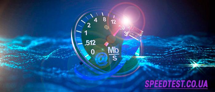 як додати швидкість інтернету Укртелеком